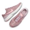 Nike Flex Experience RN 7 nike, rosa, 509-5850 - 26