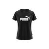 T-shirt  puma, nero, 939-6737 - 13