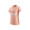 T-shirt  adidas, rosa, 939-5792 - 16